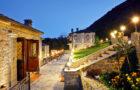 Ξενοδοχεία Αθηνά - Ζαγόρι